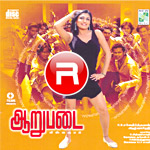 Aarupadaie songs