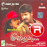 Vedha songs