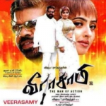 Veerasamy songs