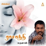 Raasathi - (Album) songs