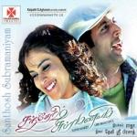 சந்தோஷ் சுப்பிரமணியம் songs