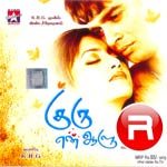 Listen to Vaanam Vanthu songs from Guru En Aalu