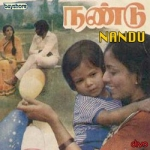 Nandu songs