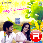 Listen to Ragasiya Theruda songs from Kaadhal Meipada