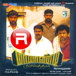 Listen to Pooththu Siricha songs from Maayaandi Kudumbathaar
