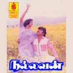 Nallavan songs