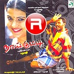 Naai Kutty songs