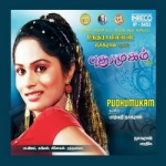 Puthumugam songs