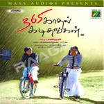 365 Kadhal Kadithangal songs