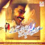 Payanangal Thodarum songs