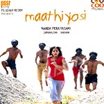 Listen to Aathili Pithili songs from Maathiyosi