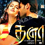 Dhana songs