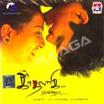 Kaadhalaagi songs