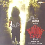 Listen to Thaaye Enge songs from Anandhapurathu Veedu