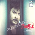 Listen to Yen Peru songs from Nagaram