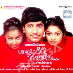 Balu Thambi Manasile songs