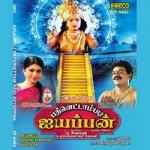 Listen to Swamy Thinthakathom songs from Arulmigu Pathinettaam Padi Ayyappan