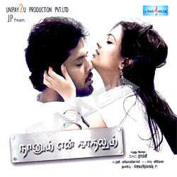 Naanum En Kaadhalum songs
