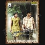 Aasaippaduhiren songs
