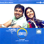 Pathinaru songs