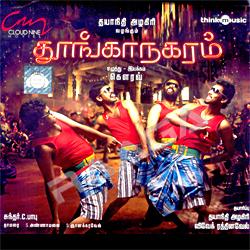 Thoonganagaram songs
