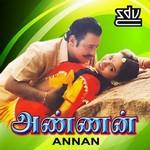Annan songs