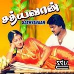 சத்யவான் songs