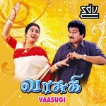 Vasuki songs