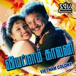 Vietnam Colony songs