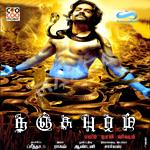 Nanju Puram songs