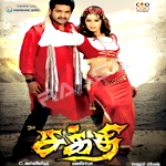 Listen to Jolly Aa Jolly Aa songs from Om Sakthi
