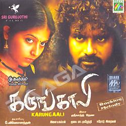Karungaali songs