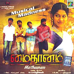 Maithaanam songs