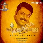 Maruthavelu songs