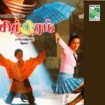 Chithiram songs