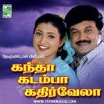 Kandha Kadamba Kathir Vela songs