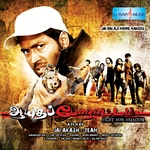Ayutha Poratam songs