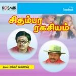 Chidambara Rakasiyam songs