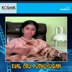 Eval Oru Pudhuyugam songs