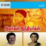 Ivargal Indiyargal songs