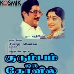 Kudumbam Oru Kovil songs