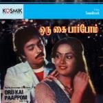 Oru Kai Pappom songs