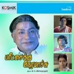 Paritchaikku Neramachu songs