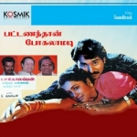 Pattanamdhan Pogalamadi songs