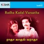 Radha Kadal Varaatha songs