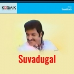 Suvadugal songs