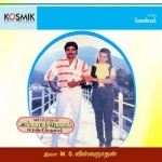 Listen to Kaditham Vanthathu Kanavu songs from Ungalil Oruvan