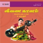 Veena Gaanam (Instrumental) songs