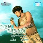 கனவு காதலன் songs
