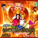 Adisiya Manal Madha songs